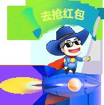 秦皇岛网络公司